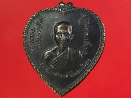 B.E.2517 LP Kasem copper coin in heart shape (MON222)