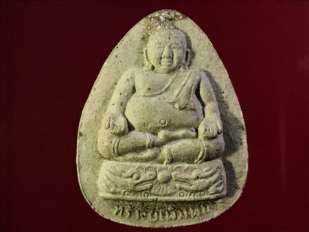Wealth amulet B.E.2536 Phra Sangkhajai holy powder amulet (SOM196)