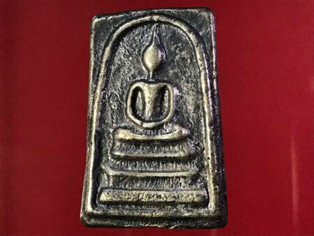 Wealth amulet B.E.2546 Phra Somder silver amulet (SOM194)