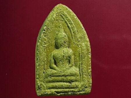 B.E.2506 Phra Khun Paen Sadej Krub in small imprint with beautiful condition(PKP40)
