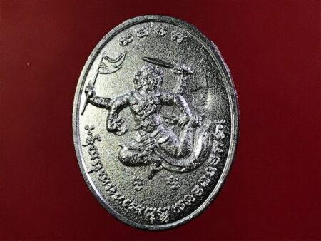 Wealth amulet B.E.2560 Hanuman Chern Thong lead amulet (GOD99)