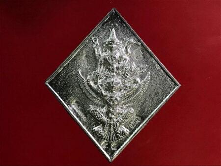 Wealth amulet B.E.2560 Narai Song Khrut lead amulet (GOD98)