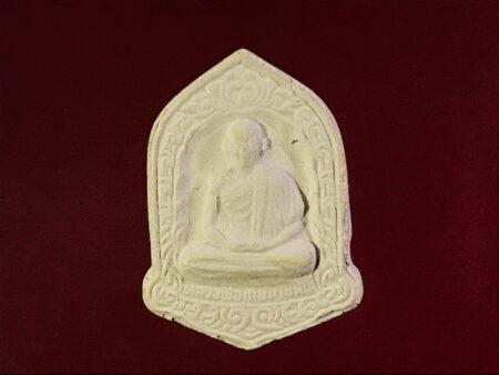 B.E.2527 LP Kasem holy powder amulet in beautiful condition (SOM234)