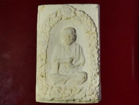 Rare amulet B.E.2523 Somdej Toh holy powder amulet (MON248)