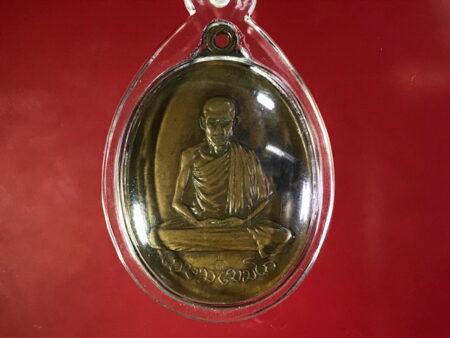B.E.2517 LP Kasem copper coin – Wat Plubphachai Batch (MON257)