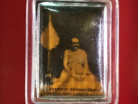 Wealth amulet B.E.2530 LP Lersi Lingdam sepia photo with small locket (MON262)