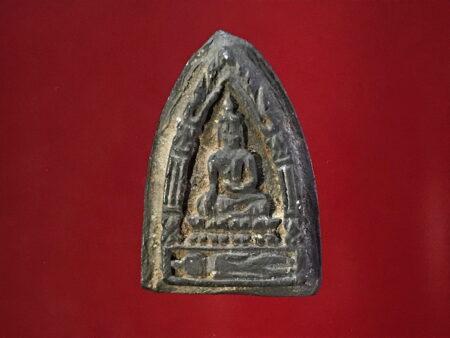 B.E.2497 Phra Khun Paen Prai Guman holy powder amulet (PKP45)