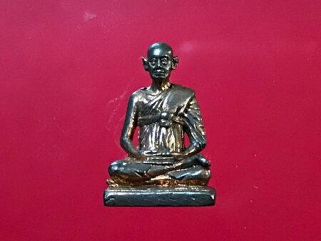 B.E.2545 Somdej Toh copper amulet in small imprint (MON264)