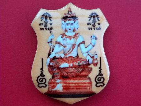 Wealth amulet B.E.2556 Thao Maha Phrom locket with holy powder (GOD125)