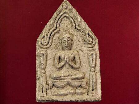 B.E.2509 Phra Khun Paen with LP Khong holy powder amulet (PKP46)