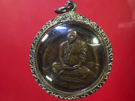 B.E.2538 LP Phromma copper coin with silver casing in circle shape(MON273)