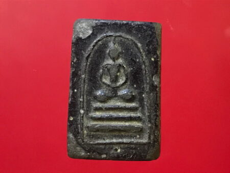 B.E.2484 Phra Somdej Indochina holy soil amulet (SOM225)