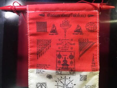 B.E.2537 Pha Yant Maha Niyom Phad Bot or magical cloth (TAK51)