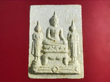 B.E.2513 LP Khao Takhao holy powder amulet in Sam Phob Phai imprint (SOM228)