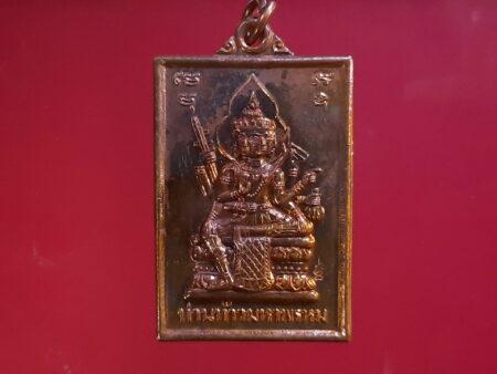 B.E.2545 Thaow Maha Phrom copper coin in beautiful condition (GOD128)