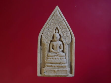 Wealth amulet B.E.2555 Phra Nirantarai holy powder amulet (SOM251)