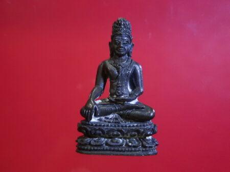 B.E.2515 Phra Kring Santi Sook Nawaloha amulet with silver bottom (PKR39)