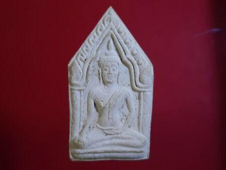 B.E.2522 Phra Khun Paen holy powder amulet in big imprint (PKP52)