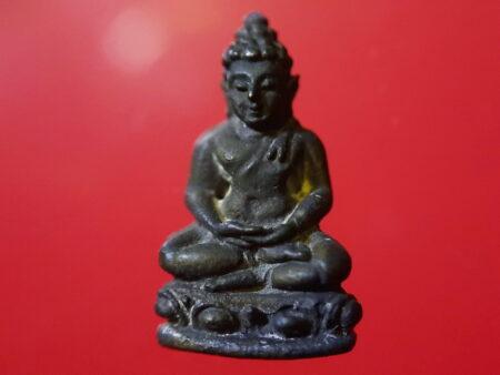 B.E.2516 Phra Chaiwat Kittiko Nawaloha amulet (PKR41)