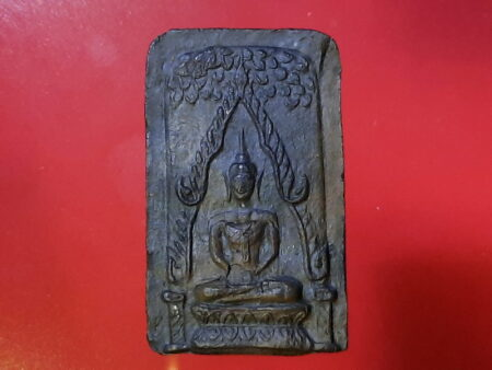 B.E.2497 Phra Chinnarat Tha Rue holy powder in big imprint (SOM265)