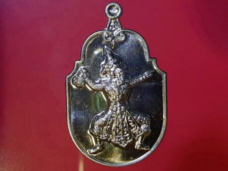 Wealth amulet B.E.2555 Phikhanet Chongcharoen alpaca coin (GOD141)