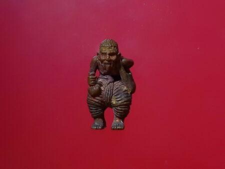 B.E.2557 Hoon Phayon Ta Pa Khaow bronze amulet (GOD145)