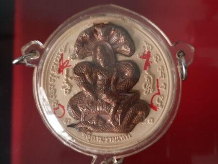B.E.2547 Jatukham Ramathep holy powder amulet with copper mask (GOD147)