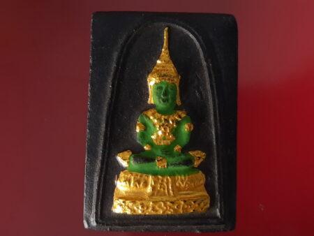 Wealth amulet B.E.2513 Phra Kaewmorakot holy powder amulet (SOM273)
