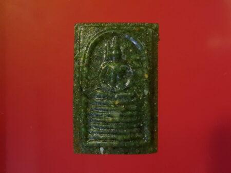 Wealth amulet B.E.2555 Phra Somdej jade amulet by LP Nhu (SOM279)