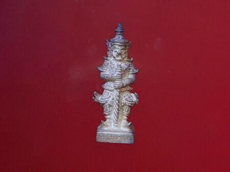 Wealth amulet B.E.2556 Thao Wet Suwan silver amulet (GPD149)