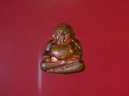 Wealth amulet B.E.2556 Phra Sangkhajai with Kring copper amulet (MON321)