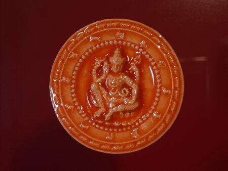 B.E.2550 Jatukham holy powder amulet with red color – Maha Rachan batch (GOD155)
