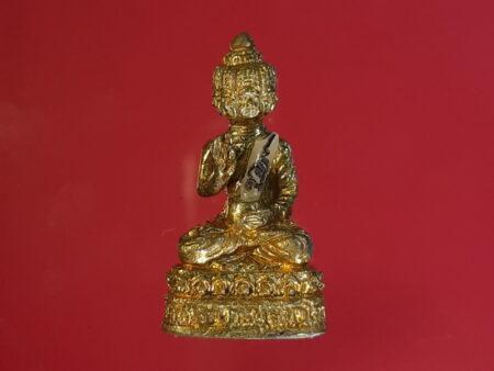 Wealth amulet B.E.2556 Phra Setthi Nawakot brass amulet by LP Jeud (PKR52)