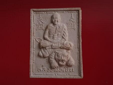 B.E.2537 LP Pern sits on tiger holy powder amulet – Fulfill wish batch (MON336)
