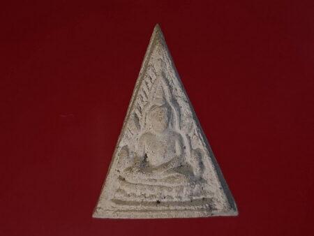 Wealth amulet B.E.2509 Phra Phutthachinnarat holy powder amulet by LP Sala (SOM294)
