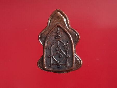 Wealth amulet B.E.2558 Tao Na Nah Thong or magical turtle Nawaloha amulet (GOD159)