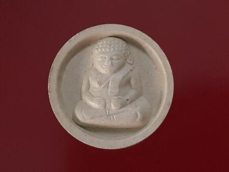 Wealth amulet B.E.2536 Phra Sangkhajai holy powder amulet by LP Koon (MON350)