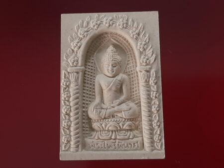 Wealth amulet B.E.2536 Phra Phairee Pinat holy powder amulet in white color (SOM314)