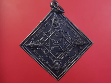 B.E.2538 Phrom See Nah or four head Brahma copper coin in big imprint (GOD170)