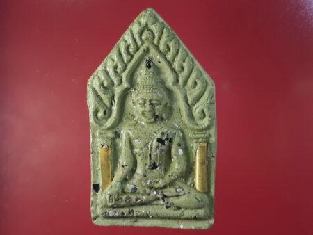 Charming amulet B.E.2557 Phra Khun Paen Phuttha Mongkol holy powder (PKP63)