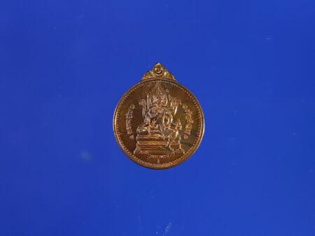 Wealth amulet B.E.2556 Jakkhaphet copper coin in small imprint - fourth batch (GOD181)