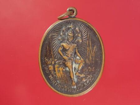 Wealth amulet B.E.2546 Phaya Mujalin Nakkharaj with LP Wara copper coin (GOD184)