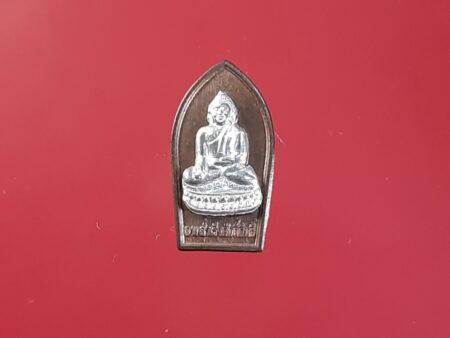 Wealth amulet B.E.2556 LP Samret Saksit Bai Makham Nawaloha coin with silver mask (SOM353)