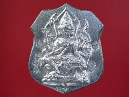 Wealth amulet B.E.2560 Phra Phrom or Barhma lead amulet by LP Pichet (GOD194)
