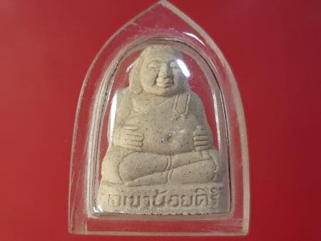 Wealth amulet B.E.2546 Phra Sangkhajai holy powder amulet by LP Tone (MON415)