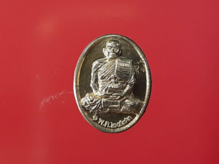 Wealth amulet B.E.2561 Setthi or millionaire alpaca coin in small size by LP Sakorn (MON416)