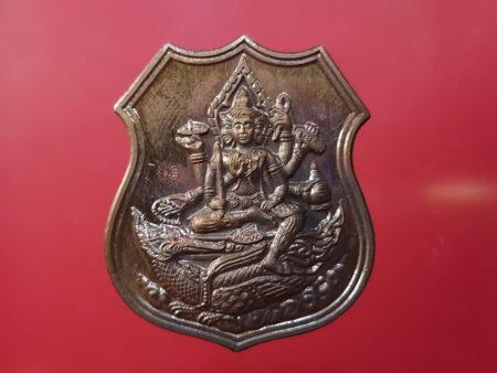 Wealth amulet B.E.2557 Phrom Bandan Prathan Pon copper coin by LP Maen (GOD203)