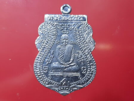 Protect amulet B.E.2554 LP Chamnarn with holy Yant lead coin – Charoen Pon batch (MON424)