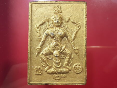 Charming amulet B.E.2550 Sadej Mae Yuan Mueng holy powder in big size by LP Lamai (GOD205)