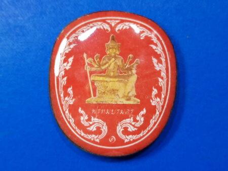 Wealth amulet B.E.2558 Locket Phra Phorm Baromma Kru red background by LP Chamnarn (GOD212)